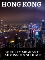Hong Kong Quality Migrant Admission Scheme, selection, Hong Kong,