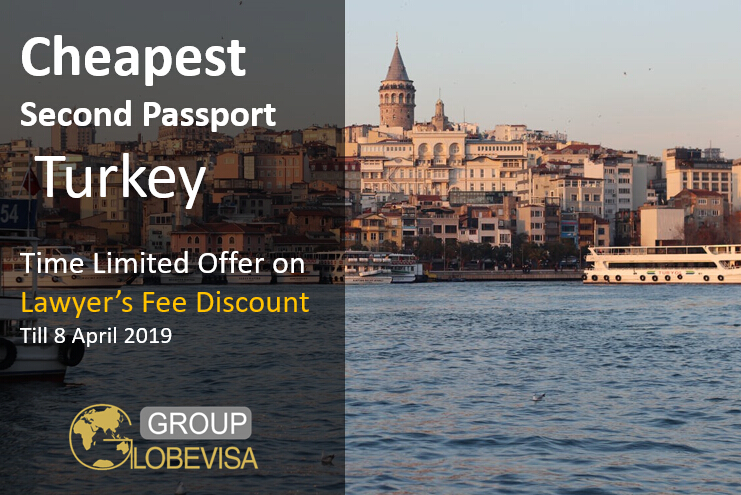 Turkey Second passport promotional offer image
